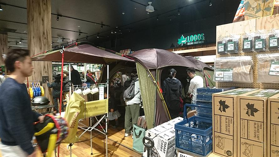 アルペンアウトドアーズ 京都宇治店 レポート
