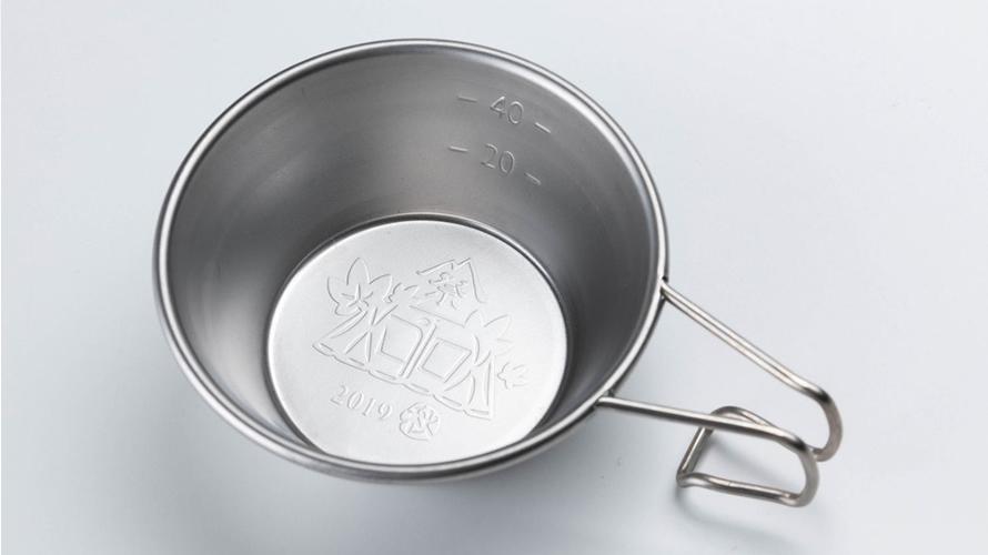 スノーピーク ミニシェラカップ 2019 AUTUMN EDITION ( FES-165 )